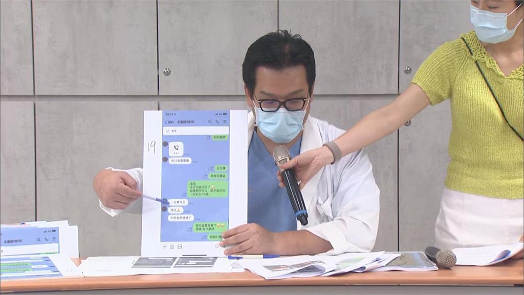 快新聞/禾馨公布對話自清沒偷打! 曝衛生局求救:市長講今天要打完「不然我們就慘了」