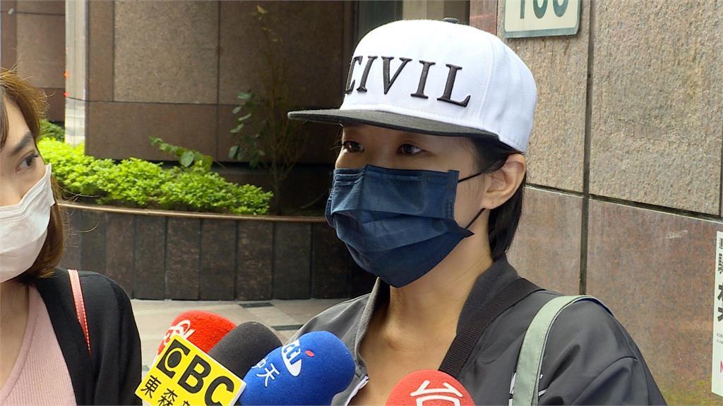 「彩鑽女王」蘇怡誆騙投資穩賺 受害者出面控訴