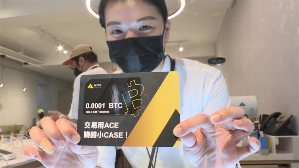 馬斯克效應延燒!3C品牌跨界賣咖啡 開幕送比特幣湧人潮