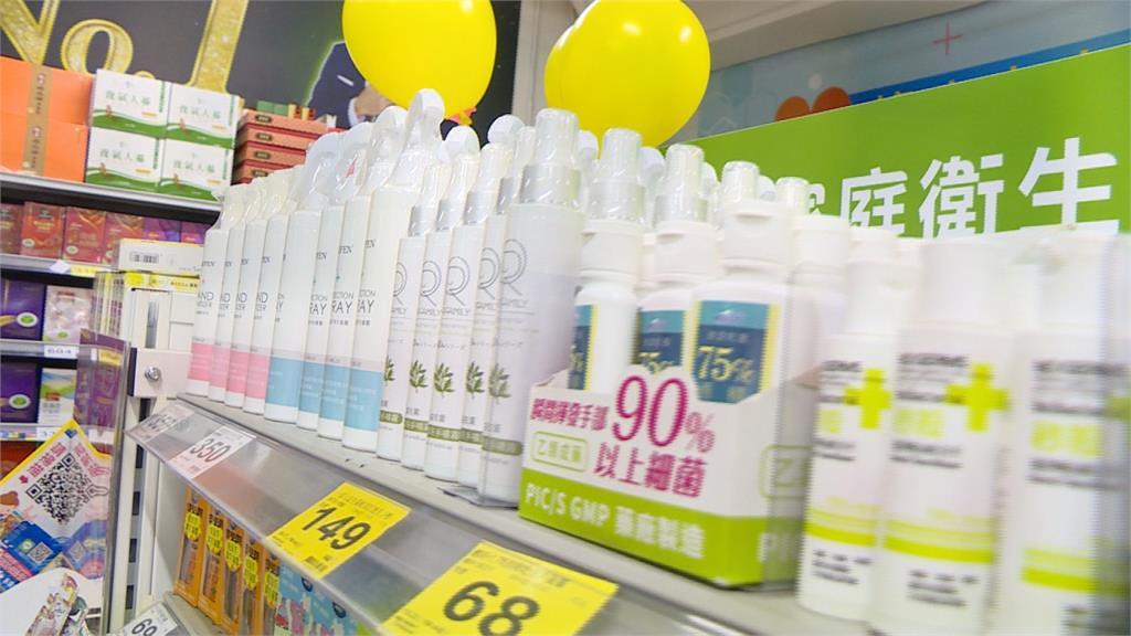 快新聞/乾洗手標示「預防手部細菌感染」 涉宣稱療效遭罰