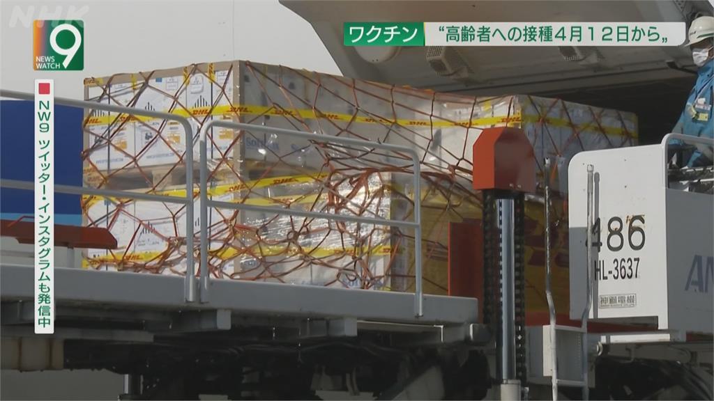 日本宣布4/12起 針對65歲以上長者施打疫苗