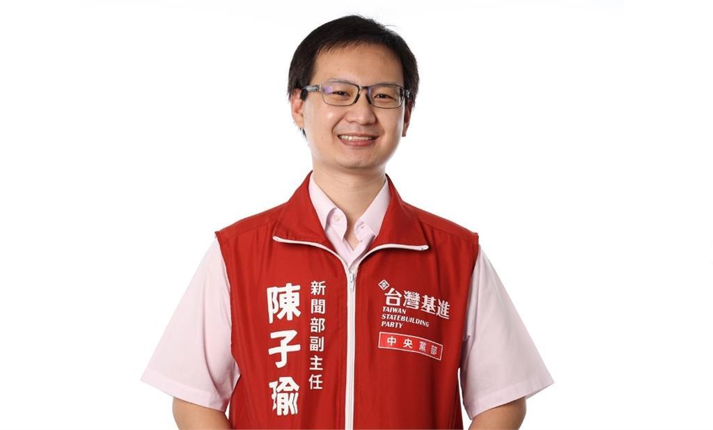 藍營為何嗆蔡政府「疫苗乞丐」?基進黨:可能有中國老大哥壓力