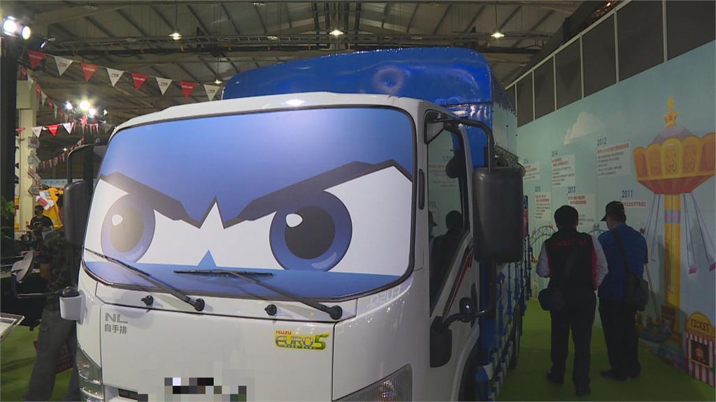 汽車公司十週年慶 打造卡車樂園超吸睛
