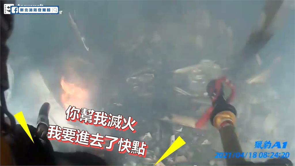 比《火神》更緊張!消防員急衝火場救人 短短1分鐘驚險救援超揪心