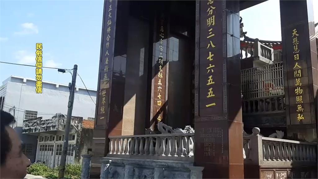 西天寺廟門對聯「神秘數字」求解?廟方這樣解釋