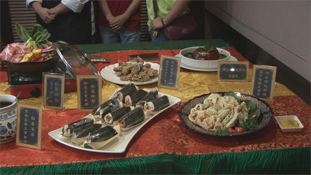 故宮南院「翠玉白菜鍋」12道「國寶菜」體驗御膳