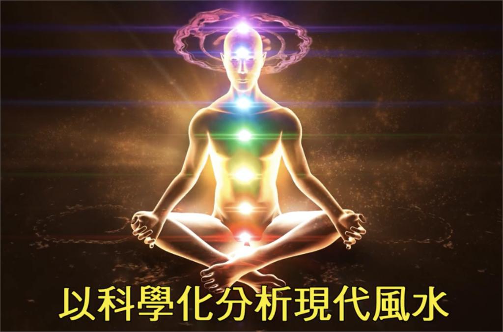太子真人:人、鬼、神、宗教,大鬥法
