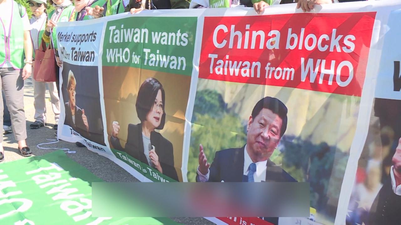 挺台參加WHA 日媒《每日新聞》社論為台灣發聲
