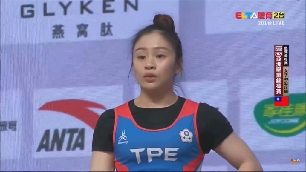 舉重錦標賽台灣女將被刁難?裁判「目測」認定腰帶不合格