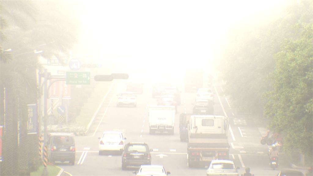 霧區擴大!新北5縣市濃霧特報 周日「強冷空氣」來襲驟降10℃
