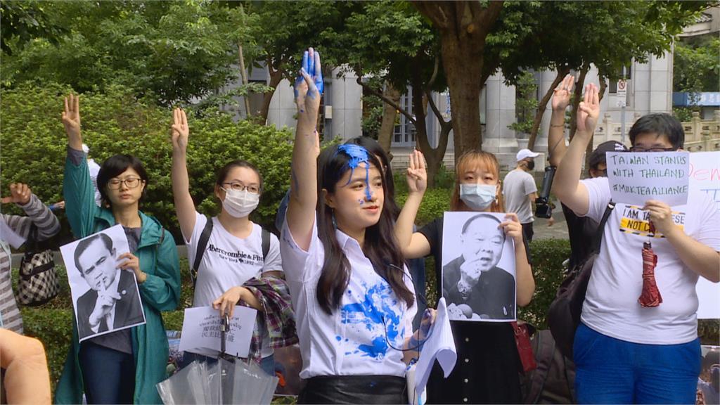 不滿被政府統治階級汙衊台灣撐泰國!抗議活動齊為民主發聲