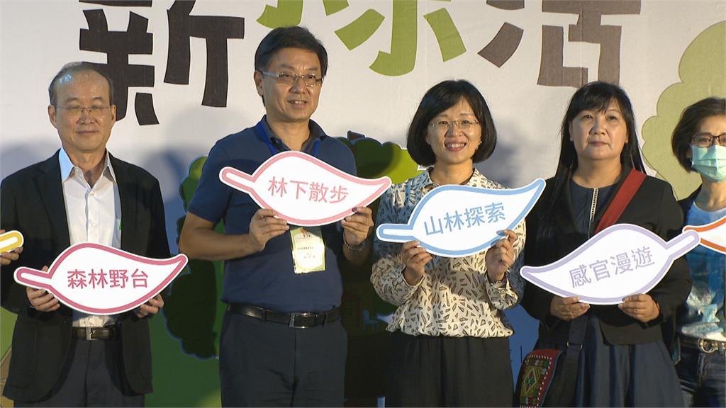 感受台灣森林多元價值!2020森林市集「我的新森活」登場