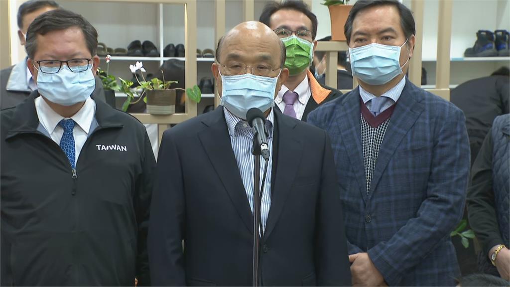 快新聞/美中會談提及台灣 蘇貞昌提「民主自由」酸中國
