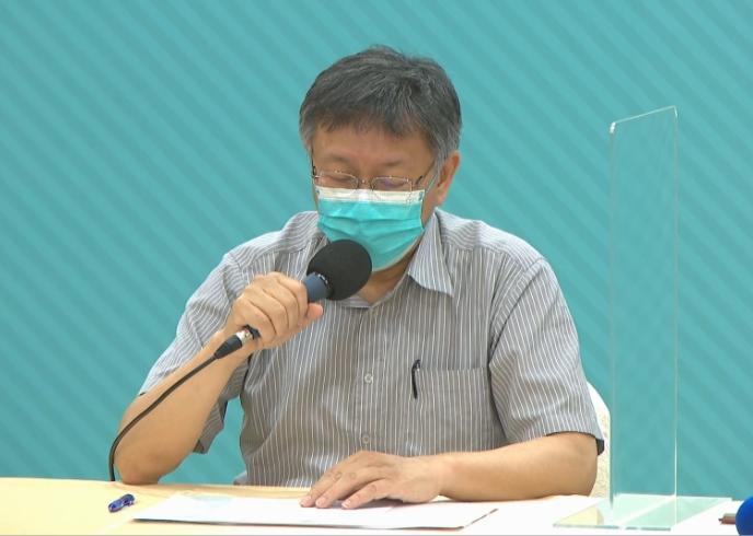 LIVE/台北今+4確診! 柯文哲15:15記者會說明
