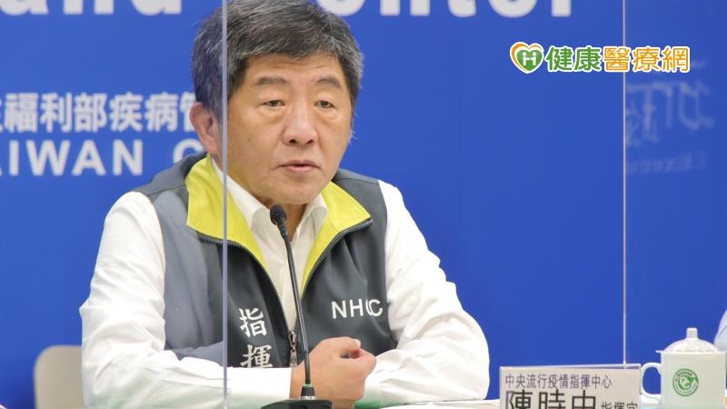 韓國流感疫苗引爆台灣焦慮 疾管署揭報告:勿恐慌