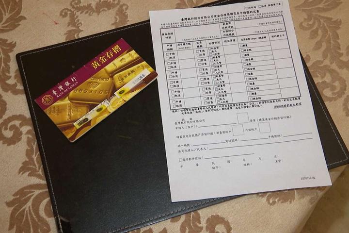 小資族也能買金 黃金存摺200元就能交易 民視新聞網