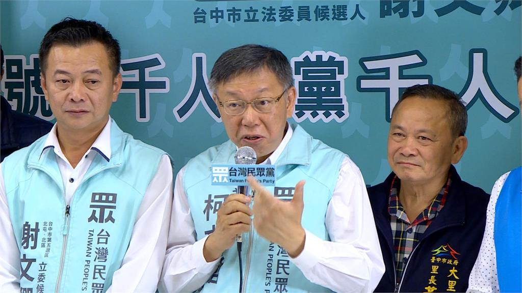 快新聞/高端疫苗解盲成功 民眾黨曝民調:近7成不願施打未國際認證疫苗