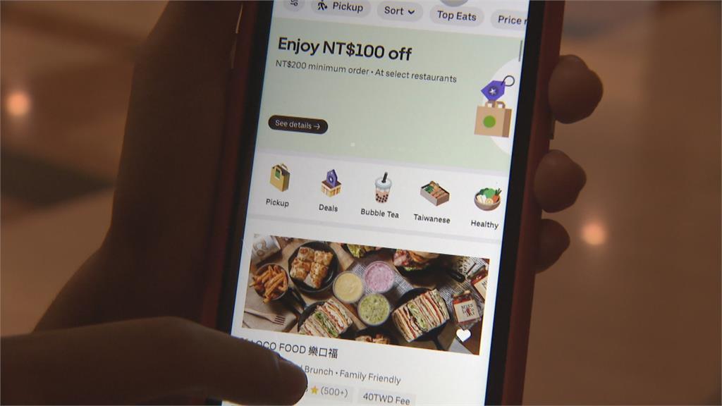 兩大美食外送平台消費糾紛爆量想取消信用卡綁定...客服回覆「請綁另張卡」
