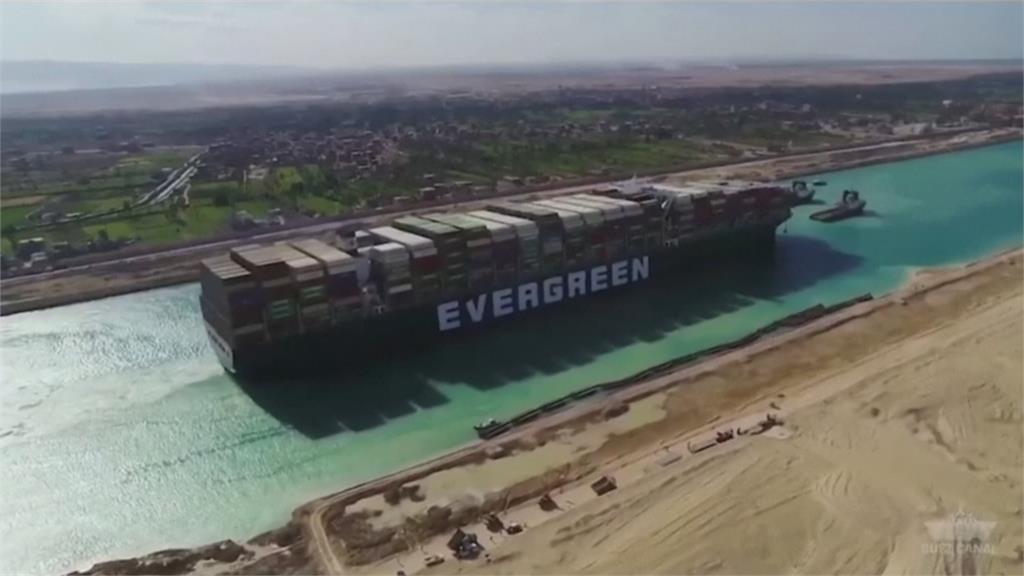 長賜輪卡蘇伊士運河賠償沒共識 埃及降至169億元