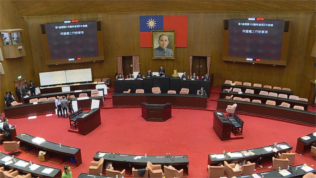 立院新會期18日開議 藍籲小英備詢聚焦三大預算案、美豬美牛議題