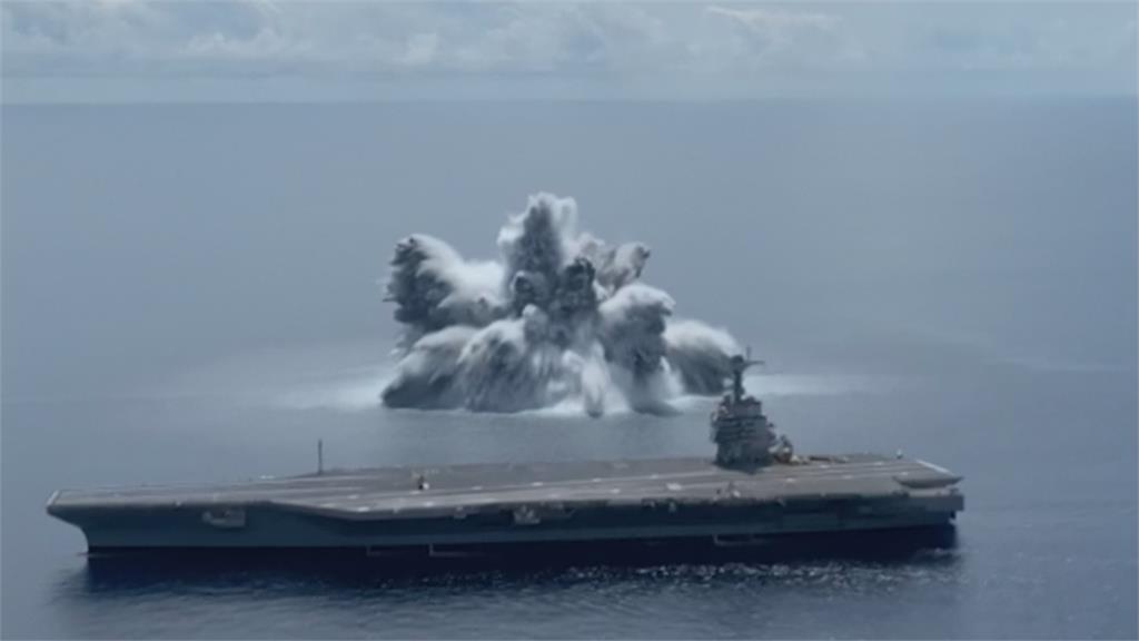 美航母睽違30年「全艦衝擊測試」  福特號首戰告捷