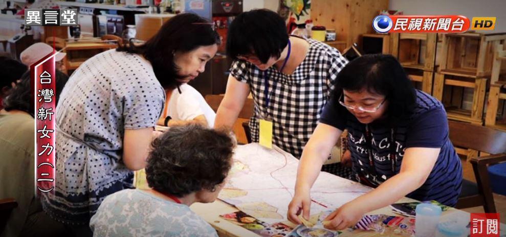 異言堂/助更多弱勢家庭!台灣新女力辦社會企業創盈餘