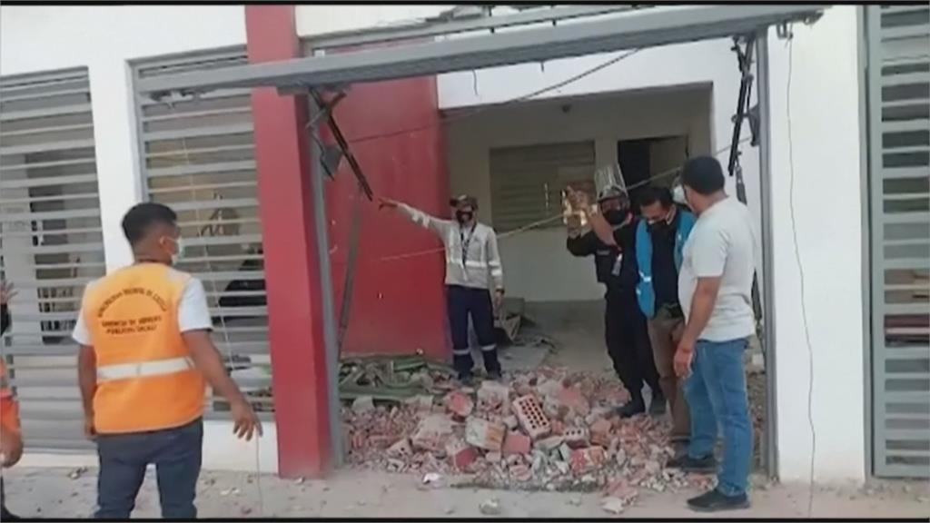 秘魯北部規模6.1強震 至少41人受傷