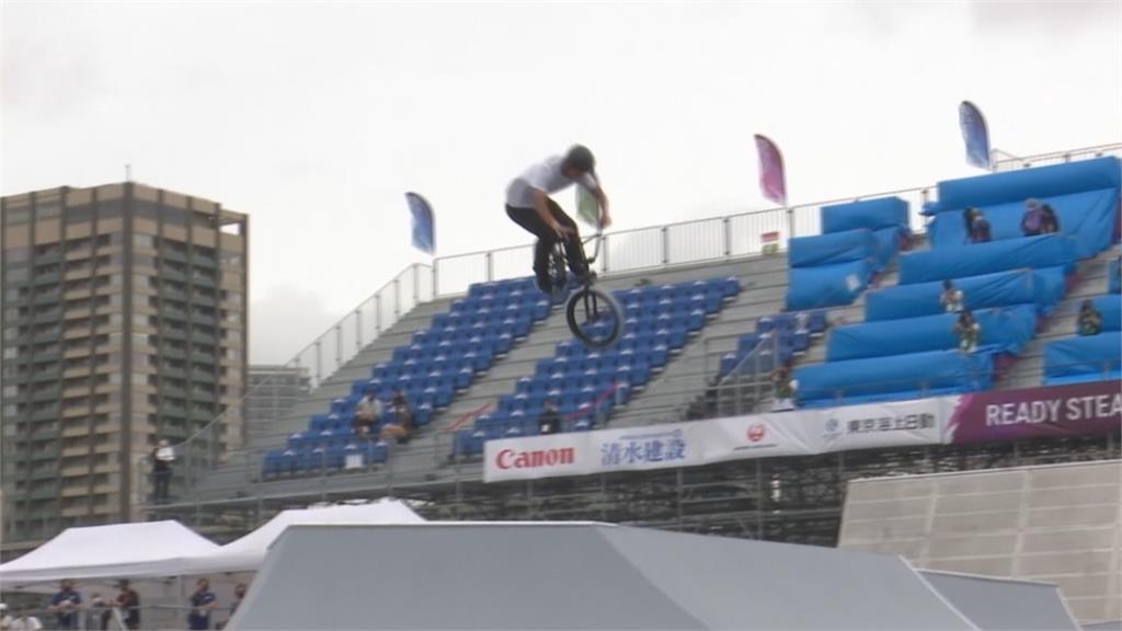 極限單車首度登奧運項目 測試賽照常舉辦考驗防疫