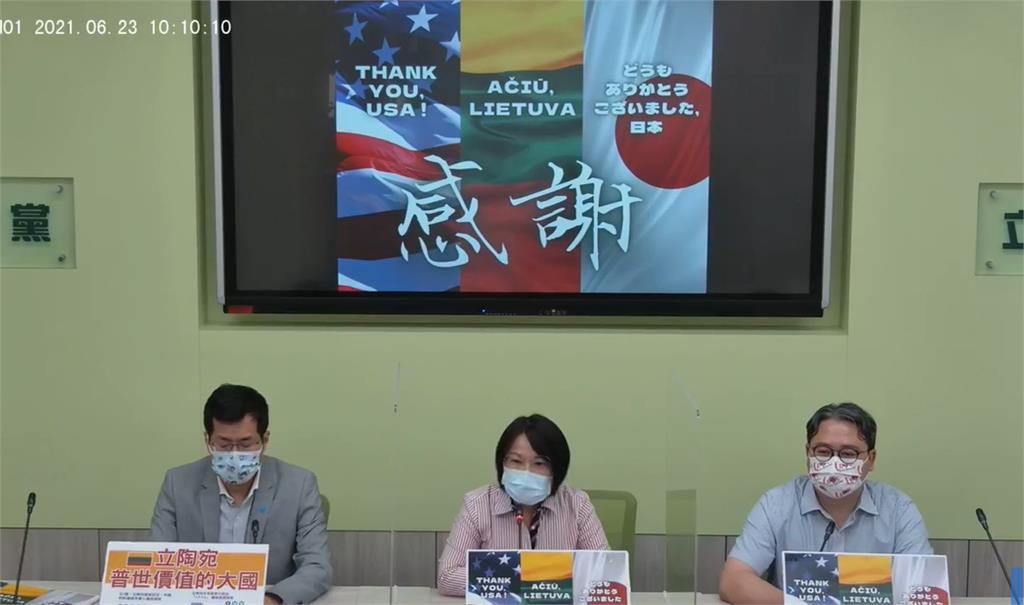 快新聞/感謝立陶宛捐疫苗 民進黨團:「Taiwan Can Help」帶來善的循環、邀請訪台