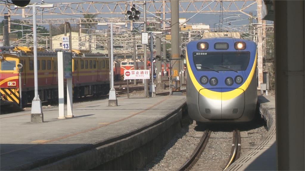 快新聞/台鐵路線障礙!「二水=田中」單線通行 預計10:00恢復