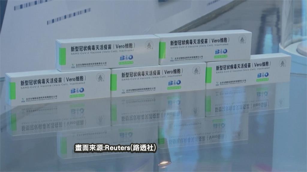 疫苗外交勒索?宏都拉斯恐遭中國逼迫與台斷交