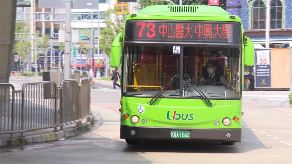 防疫升級!台中搭公車、小黃須戴口罩 勸不聽最高罰1萬5