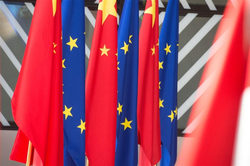 歐中關係惡化 歐盟執委會中止推動投資協定