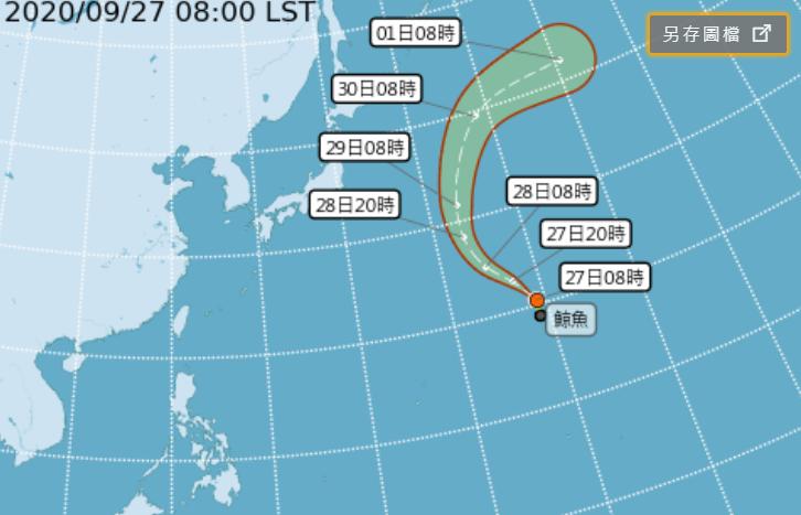 快新聞/輕度颱風「鯨魚」形成 距離台灣3千多公里無影響