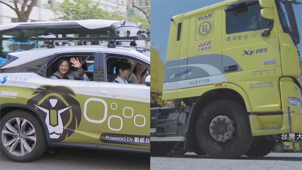 台塑攜手台哥大  打造「變形金剛」5G自駕車