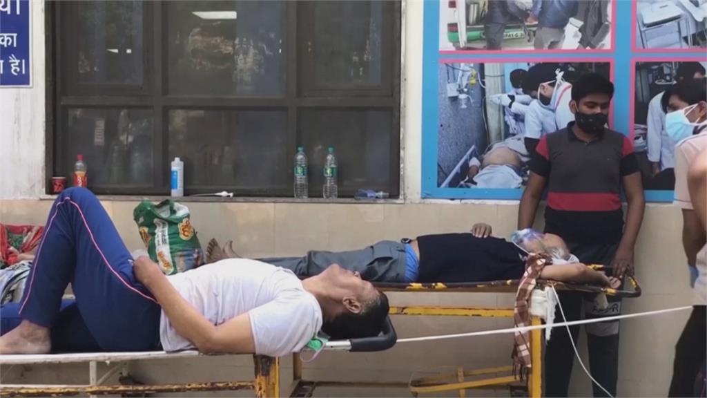 印度第二波疫情失控!單日新增破全球紀錄 醫療系統瀕崩潰