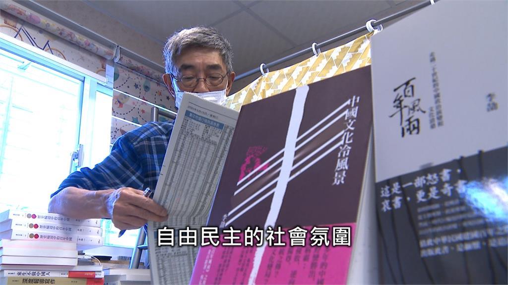 黃秋生將移民台灣?林榮基:港人渴望民主自由