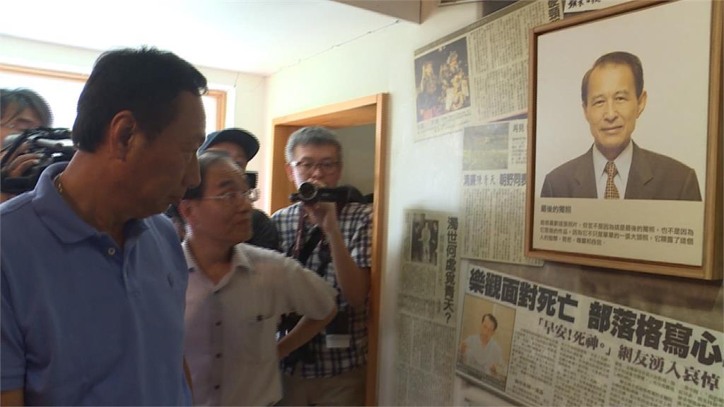 遭AIT質疑親中?郭台銘訪陳定南紀念館 韓國瑜高喊愛台灣