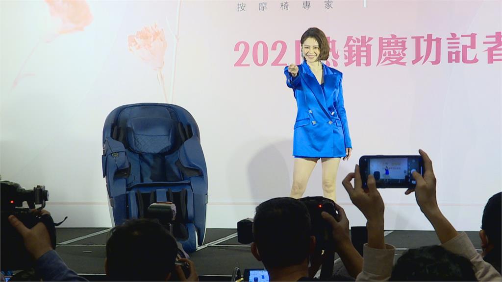 按摩椅品牌深耕38年 徐若瑄代言祭大紅包