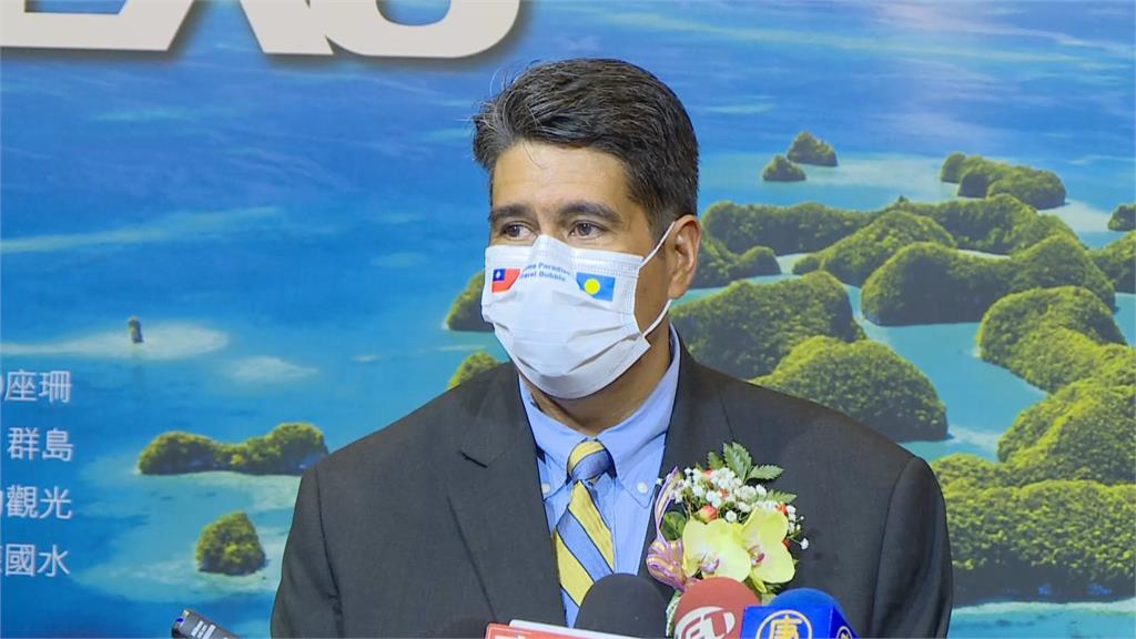 快新聞/帛琉總統訪台美大使同行 外交部:台美帛三方盼持續擴大夥伴關係
