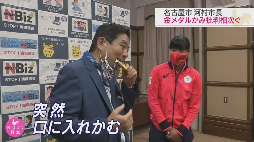 日本市長見選手突然咬金牌 網友燃怒火批「太失禮」!