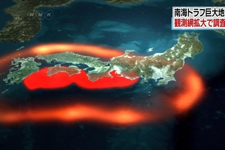 日研究:北海道千島海溝 恐現8.8規模強震