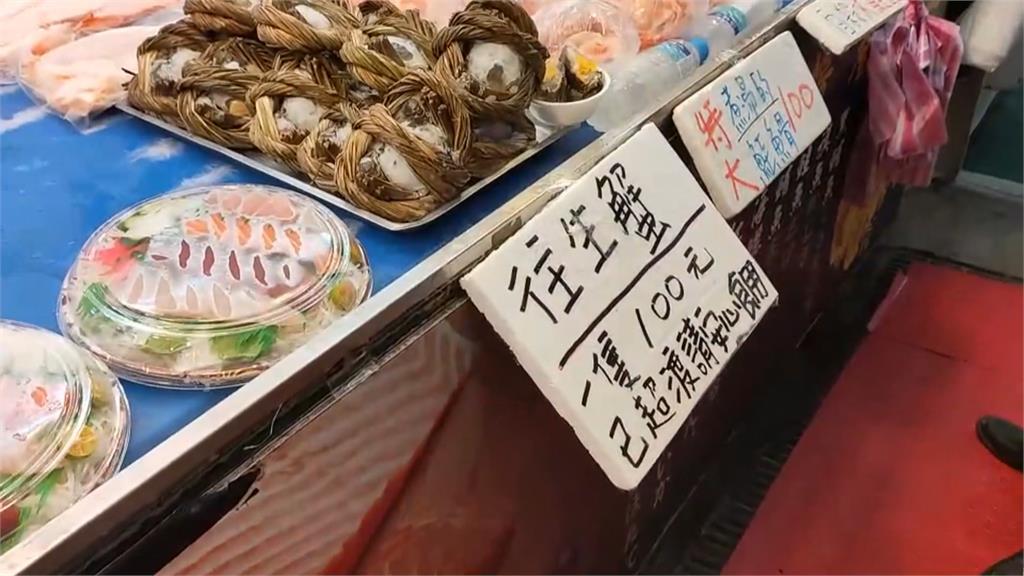 誠實做生意!「已經超渡過了」魚販賣「往生蟹」獲消費者肯定