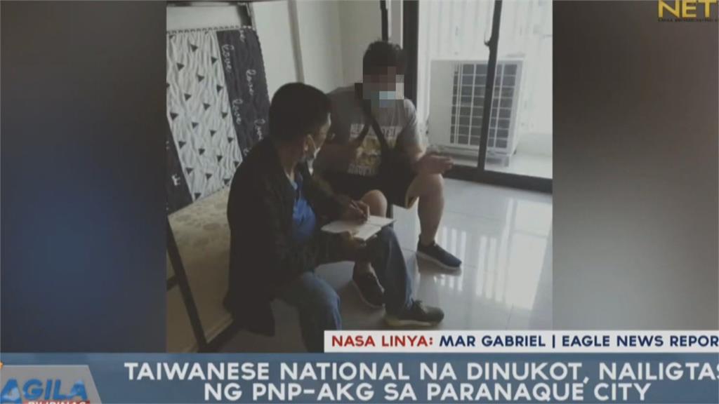 薪水誘人!菲律賓博弈業求職台男「3度遭轉賣」軟禁驚險獲救