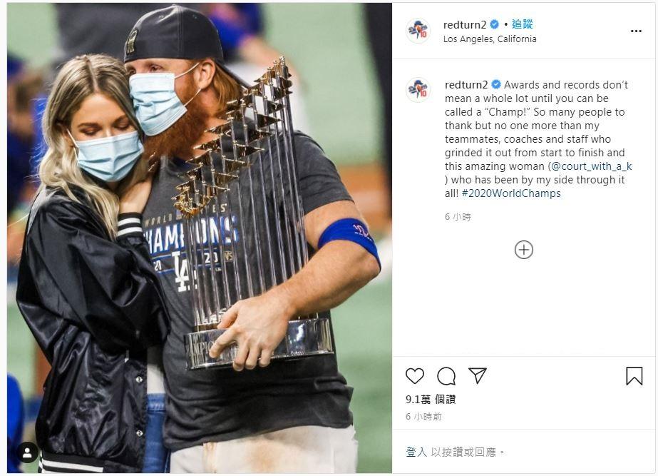 MLB/道奇確診三壘手為脫口罩慶祝封王道歉 聯盟不罰反讚承擔責任