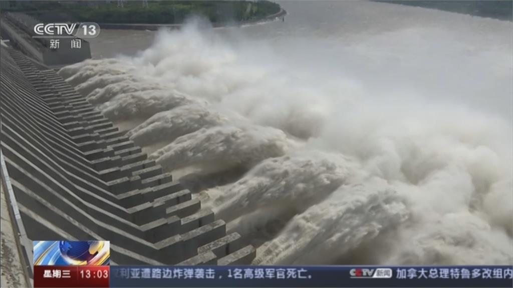 建壩以來最大洪峰將至!<em>三峽大壩</em>10閘門大開全力洩洪