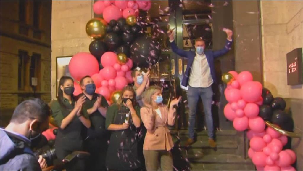 封鎖三個多月終於解封 澳洲首府墨爾本開心狂歡