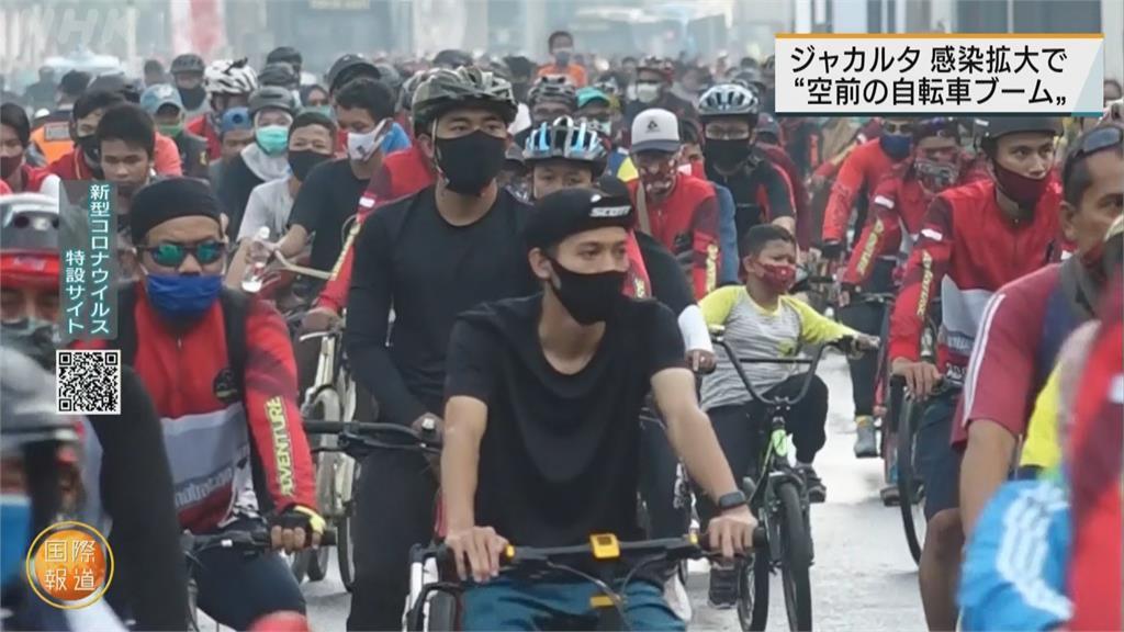 疫情期間不敢搭大眾運輸 印尼掀起一股「單車熱潮」