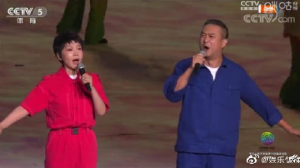 中國全運會藝人唱這首歌!網笑「唱衰」後影片「被消失」下架