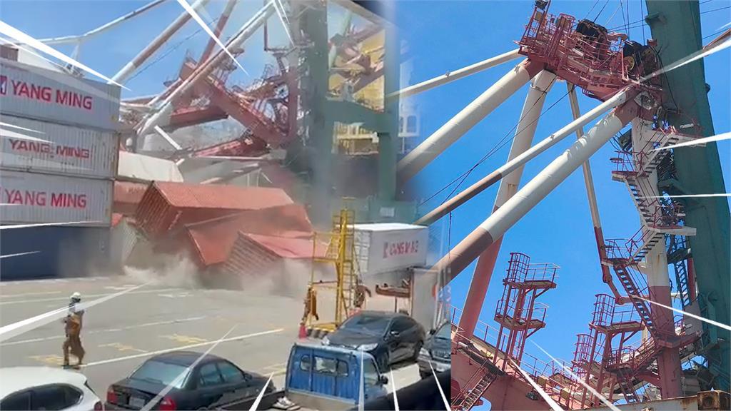 6億元飛了!高雄港貨櫃輪撞起重機 航管多次示警卻「無人應」